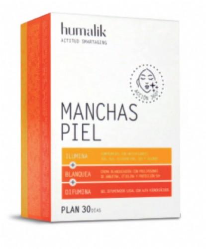 Humalik Manchas Piel (30 comp. + crema + gel)