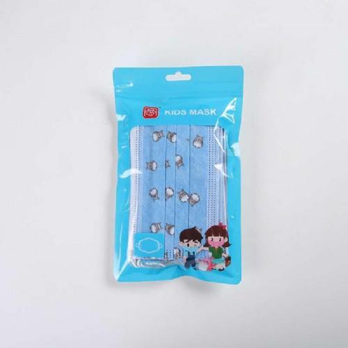 Mascarilla Quirúrgica INFANTIL Azul Pack de 10 unidades